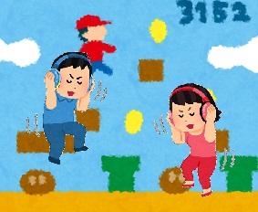 gamemusic.jpg