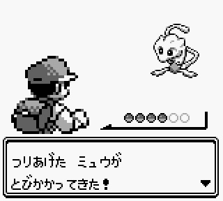 pokemonmewbug.jpg