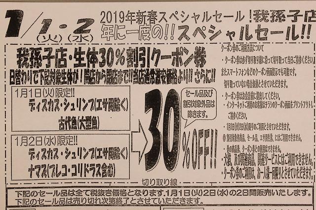 1812311.jpg
