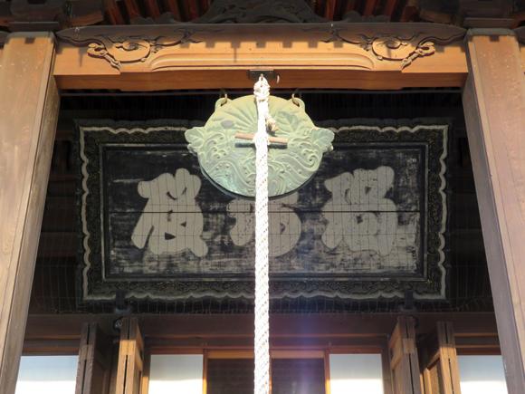 20181207_021 寬永寺