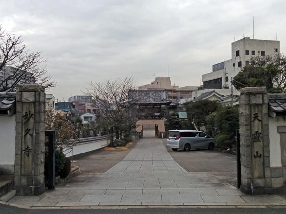 20190219_001 妙久寺
