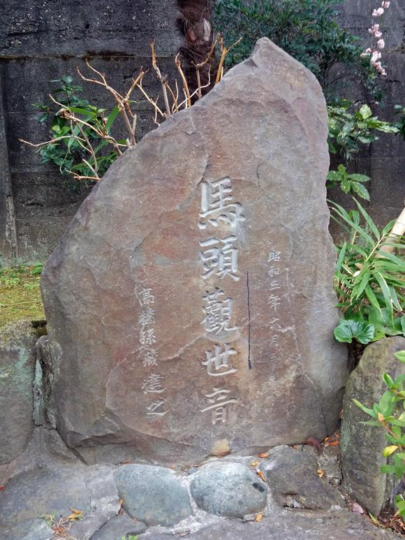 20190219_012 妙久寺
