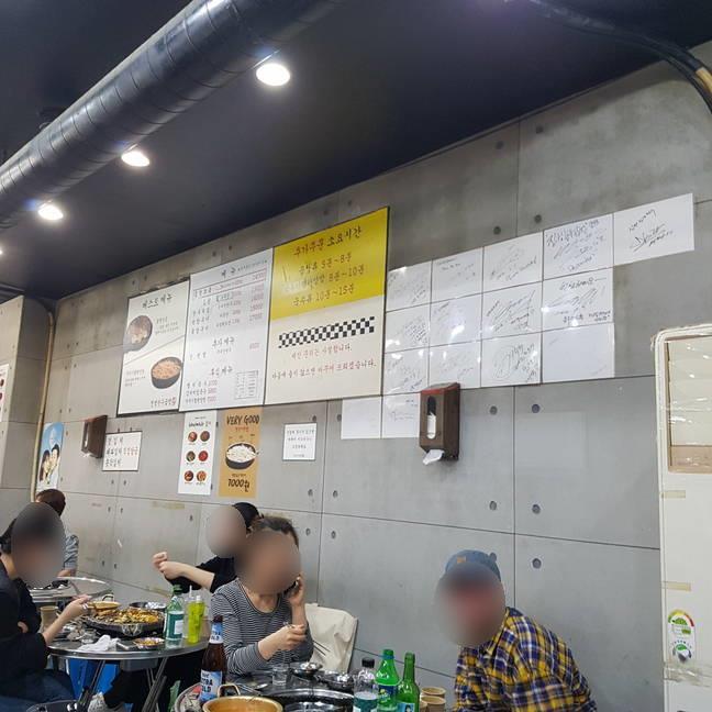 20181124_215755.jpg