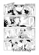 マジカルSEED・ファーザー02