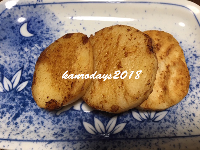 20181101_長芋バター醤油焼き