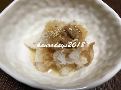 20181102_鶏皮ポン酢