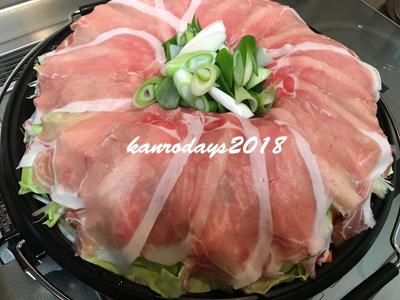 20181103_炊き肉before3