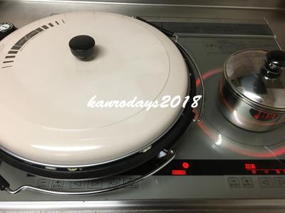 20181103_炊き肉5