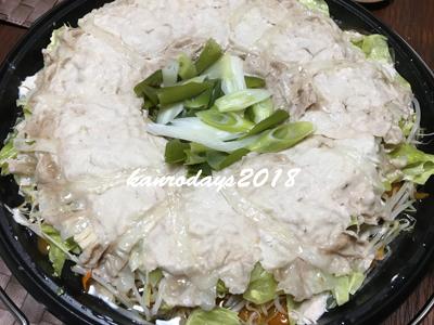 20181103_炊き肉after