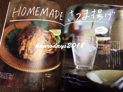 20181118_本2