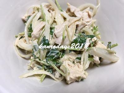 20181119_鶏胸肉と豆苗のサラダ
