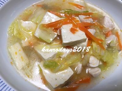 20181120_テキトー豆腐と白菜のあん煮