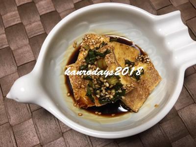 20181124_厚揚げ油淋鶏