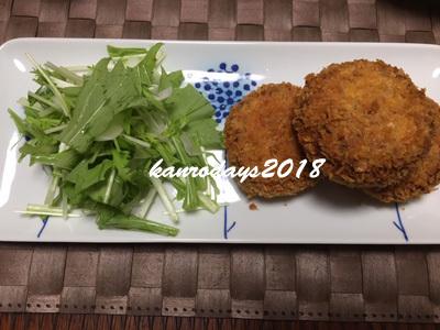 20181125_鯖と長芋のコロッケ2