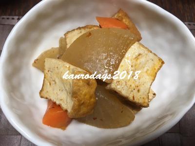20181125_大根と厚揚げのピリ辛煮