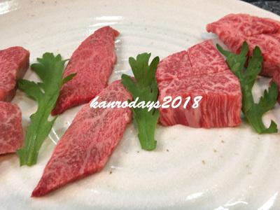 20181110_07お肉