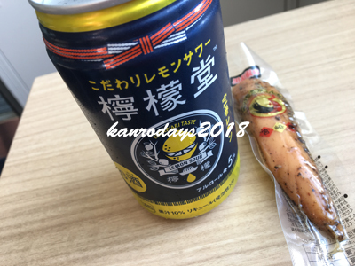 20181110_02檸檬堂5パ