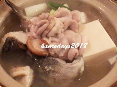 20181127_鱈鍋