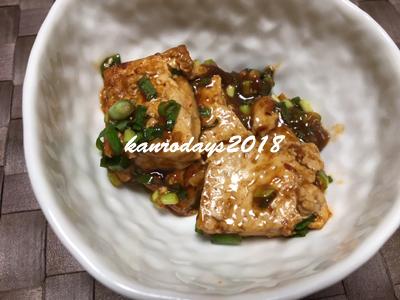 20181202_お豆腐の豆板醤炒め