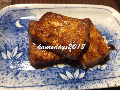 20181204_揚げ出し風豆腐