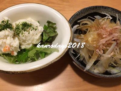 20181111_07ポテサラと玉ねぎスライス
