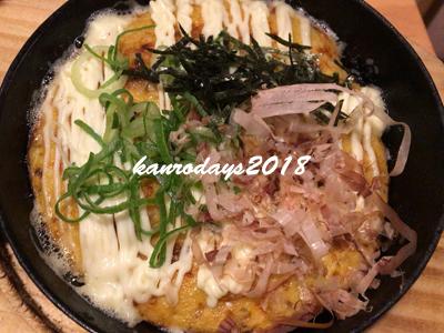 20181111_09山芋焼き