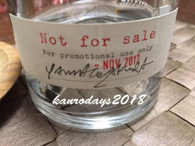 20181219_大和桜notfarsale20172