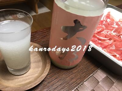 20181222_大那sparkling