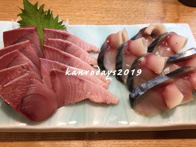 20190111_寒ブリと寒鯖