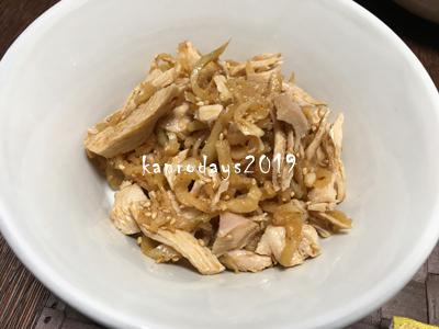 20190114_切り干し大根と鶏肉のサラダ