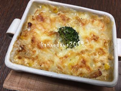 20190126_お餅とネギの豆腐グラタン
