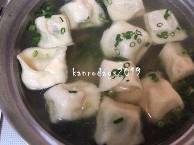 20190202餃子鍋2