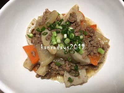 20190212_蓮根と大根のひき肉あんかけ