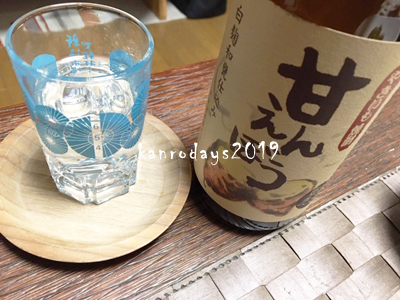 20190212_甘えんぼう