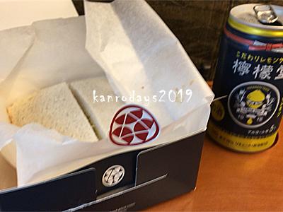 20190207_003三日月カツサンド