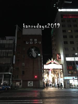 20190207_006殺し屋参上