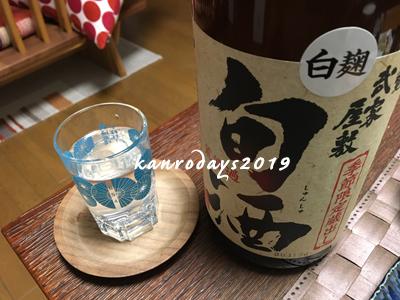 20190216_旬酒白麹1