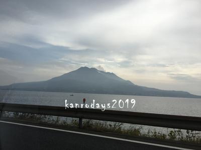 20190208_001桜島