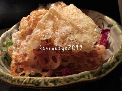 20190208_008蓮根とジャコのサラダ