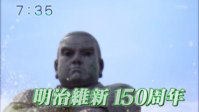 20181101-122359-218.jpg