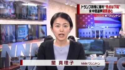 「星真理子 日本テレビ」の画像検索結果