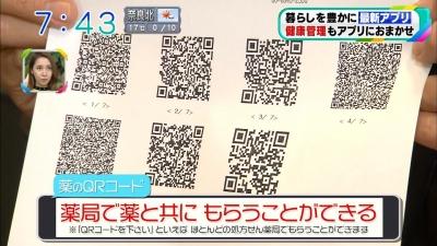 20181115-084407-350.jpg