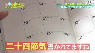 20181116-035703-082.jpg