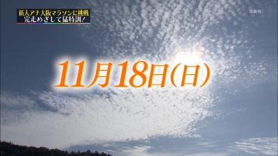 20181123-173451-170.jpg