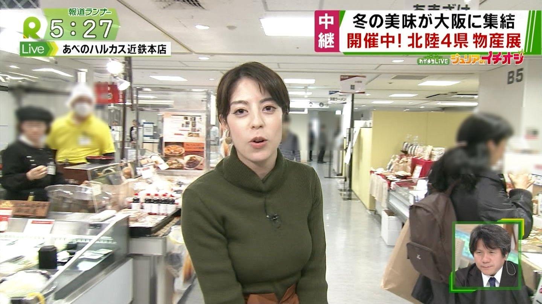 薄田 ジュリア ラジオ