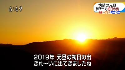 20190107-225224-396.jpg