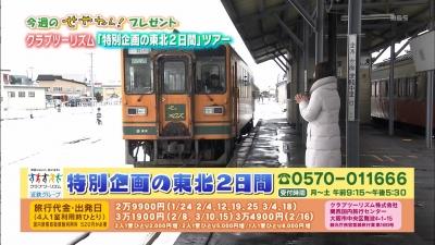 20190112-153231-736.jpg