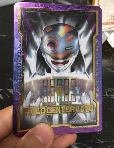 カードローダー2