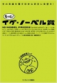 ig_novel_price2.jpg