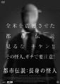 long_man.jpg